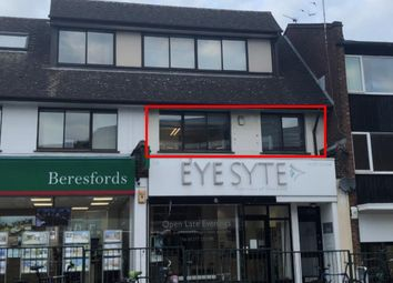 Thumbnail Office to let in Hutton Road, Shenfield/Brentwood