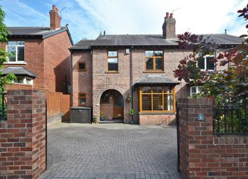 Thumbnail 5 bed semi-detached house for sale in North Avenue, College Grove, Wakefield