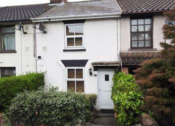 2 bed terraced house to rent in Bridge Road, Lowestoft NR33