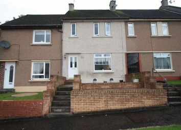 Thumbnail 2 bed terraced house for sale in Woodburn Drive, Alloa