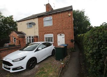 Thumbnail 2 bedroom semi-detached house for sale in Rollasons Yard, Windmill Road, Coventry