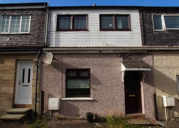 Thumbnail 2 bed terraced house for sale in Swinhill Road, Larkhall