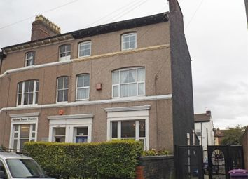 Thumbnail 7 bed end terrace house for sale in Heald Street, Liverpool, Merseyside