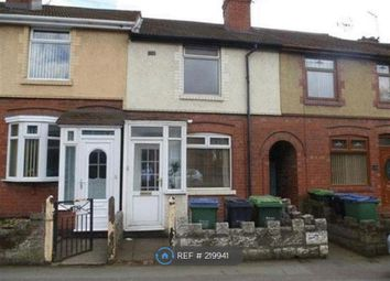 Thumbnail 2 bed terraced house to rent in Bagnall Street, West Bromwich