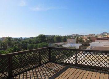 Thumbnail 4 bed villa for sale in Cabo De Palos, Murcia, Spain