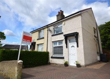 3 bed semi-detached house for sale in Newlaithes Gardens, Horsforth, Leeds LS18