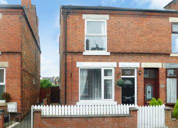 Thumbnail 2 bedroom semi-detached house for sale in Harrington Street, Long Eaton, Nottingham