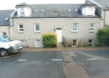 Thumbnail 2 bedroom flat to rent in Prospect Terrace, Ferryhill, Aberdeen
