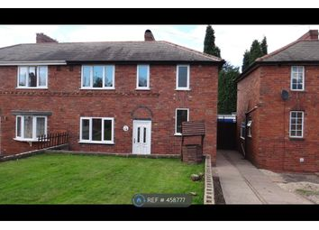 Thumbnail 3 bed semi-detached house to rent in Birds Meadow, Pensnett