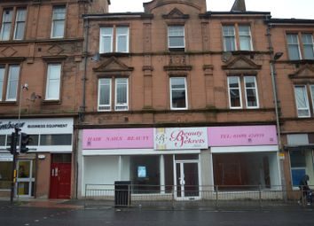 Thumbnail 1 bed flat for sale in Gateside Street., Hamilton.