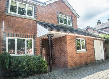 Thumbnail 5 bed detached house for sale in Housley Park, Chapeltown