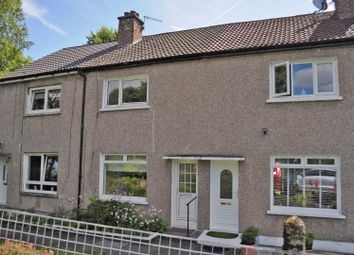 Thumbnail 2 bed terraced house for sale in 78 Woodburn Avenue, Balloch