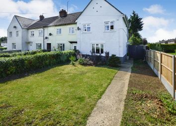Thumbnail 2 bedroom end terrace house for sale in Worcester Crescent, Stamford