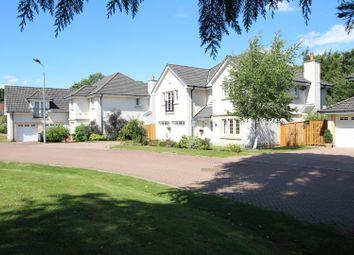 Thumbnail 5 bedroom property for sale in Bellefield Way, Lanark