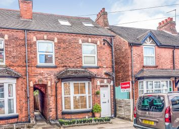Thumbnail 3 bed end terrace house for sale in Ivanhoe Road, Lichfield
