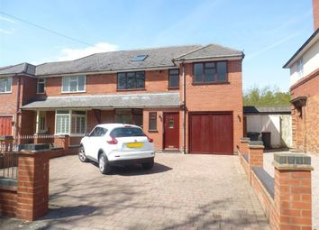 Thumbnail 4 bed property to rent in Gilson Drive, Coleshill, Birmingham