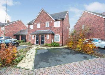 2 bed semi-detached house for sale in Centurion Way, Selly Oak, Birmingham, West Midlands B29