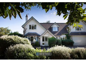Thumbnail 5 bed detached house to rent in Leicester Road, Quorn, Loughborough