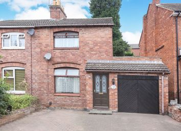 2 bed semi-detached house for sale in Cherry Orchard, Kidderminster DY10