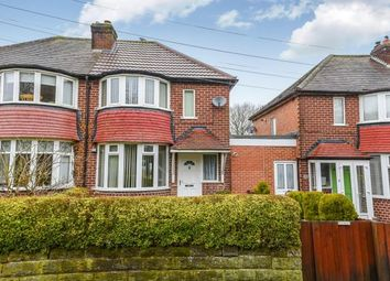 Thumbnail 2 bedroom semi-detached house for sale in Lickey Road, Northfield, Birmingham, West Midlands