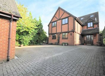 Thumbnail 5 bed detached house for sale in Brookfield Road, Churchdown, Gloucester