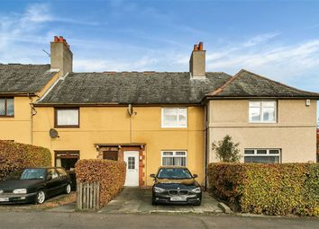 Thumbnail 2 bed terraced house for sale in 62, Middlebank Street, Rosyth, Fife