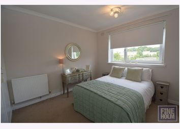 Thumbnail 2 bed flat to rent in Corrour Road, Newlands, Glasgow, Lanarkshire