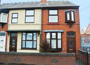 Thumbnail 2 bedroom end terrace house for sale in New Buildings, Wednesfield Road, Willenhall