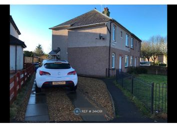 Thumbnail 1 bed flat to rent in Allan Square, Irvine