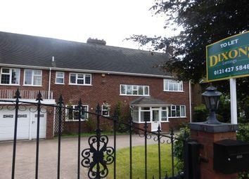 7 bed detached house to rent in Hamilton Avenue, Harborne, Birmingham B17
