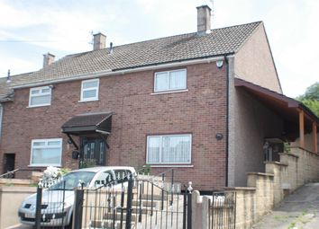 Thumbnail 2 bed end terrace house for sale in Newland Road, Withywood, Bristol