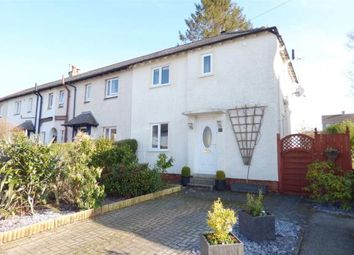 Thumbnail 2 bed end terrace house for sale in Broad Ing Crescent, Kendal, Cumbria
