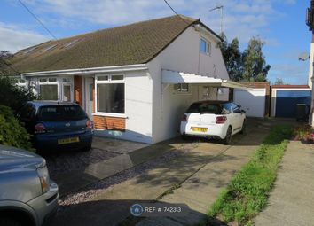 Thumbnail 2 bed semi-detached house to rent in Cordelia Crescent, Rayleigh