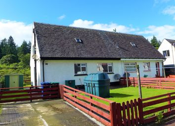 Thumbnail 2 bed semi-detached house for sale in 5 Highbank Park, Lochgilphead
