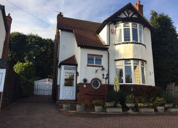 Thumbnail 3 bed detached house for sale in Coppice Lane, Brierley Hill