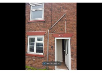 Thumbnail 2 bed terraced house to rent in Cromford Road, Langley Mill, Nottingham
