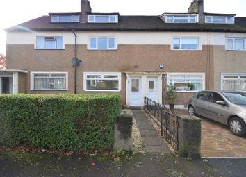 Thumbnail 3 bed terraced house for sale in Wheatfield Road, Bearsden, Glasgow, East Dunbartonshire