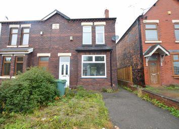Thumbnail 3 bed semi-detached house to rent in Gathurst Lane, Shevington, Wigan