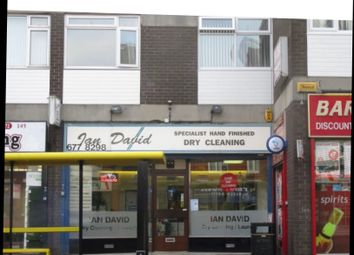 Thumbnail Retail premises to let in Ford Road, Wirral