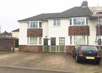 Thumbnail Flat to rent in Kennington, Oxfordshire