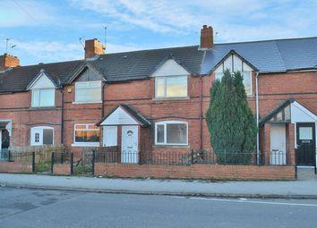 Thumbnail 3 bed terraced house for sale in Doe Quarry Lane, Dinnington, Sheffield