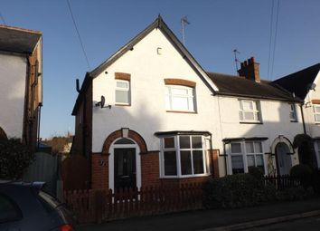 Thumbnail 3 bed end terrace house for sale in Gardiner Street, Market Harborough, Leciestershire, .