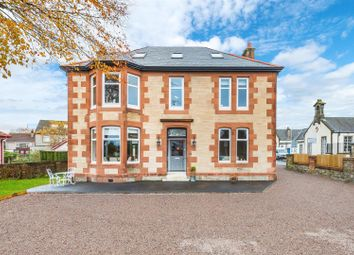 Thumbnail 5 bed property for sale in Westdene, Townhead Street, Strathaven