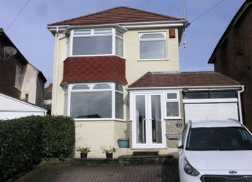 Thumbnail 4 bed detached house for sale in Elm Croft, Oldbury