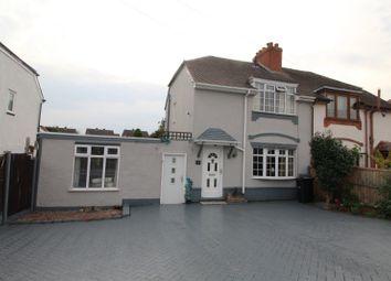 Thumbnail 2 bed semi-detached house for sale in Ryder Street, Wordsley, Stourbridge, West Midlands