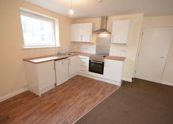 Thumbnail 2 bed flat to rent in The Gatehouse, Market Street Lane, Blackburn