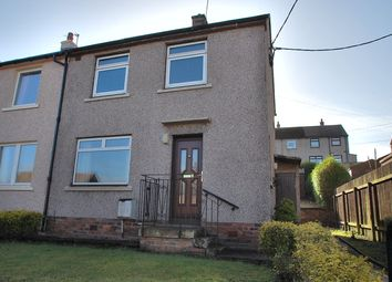 Thumbnail 2 bed end terrace house for sale in Anderson Crescent, Shieldhill, Falkirk
