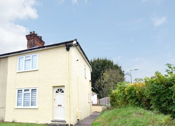 Thumbnail 3 bed end terrace house for sale in Crowland Road, Haverhill