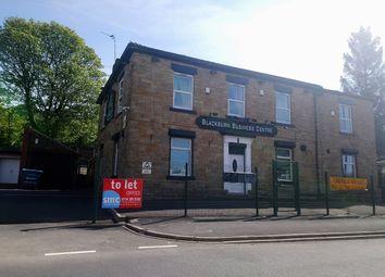 Thumbnail Office to let in Blackburn Business Centre, Blackburn Road, Office 1, Sheffield