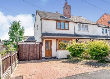 Thumbnail 2 bed semi-detached house for sale in Victoria Street, Broomhill, Cannock, Staffordshire